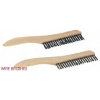 One Row Shoe Handle Wire Brush (Steel)
