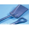 Detectable Shovel